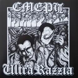 Ultra Razzia / Смерч -...